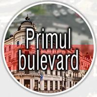 TUR: Primul bulevard @ Piaţa Universităţii