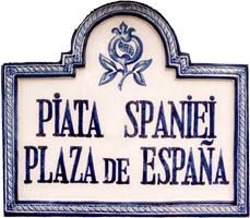 PREZENTARE: Cum să înţelegem Bucureştiul - Piaţa Spaniei @ Piaţa Spaniei